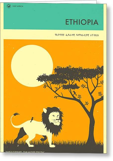Ethiopia Travel Poster Greeting Card