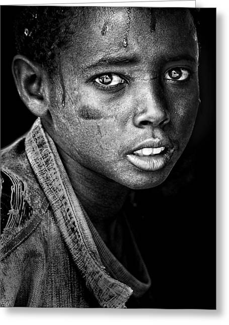 Ethiopian Eyes Bw Greeting Card by Husain Alfraid