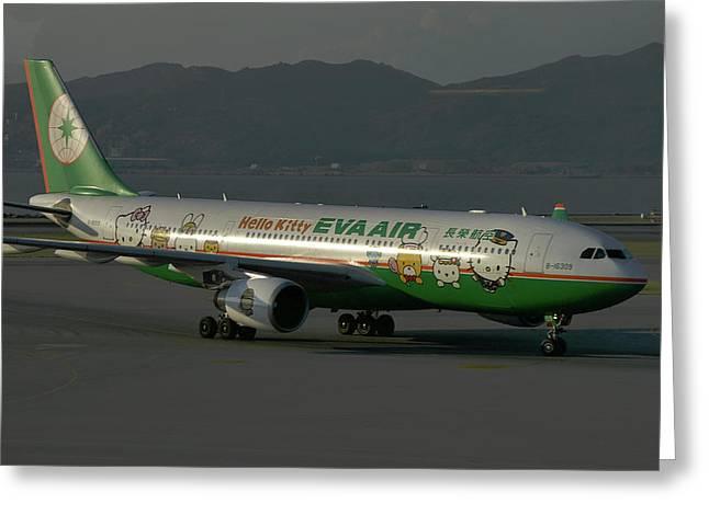 Eva Air Airbus A330-203 Greeting Card