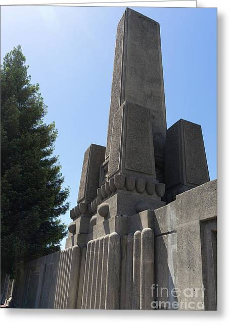 Evans Baseball Field Monument At University Of California Berkeley Dsc6313 Greeting Card