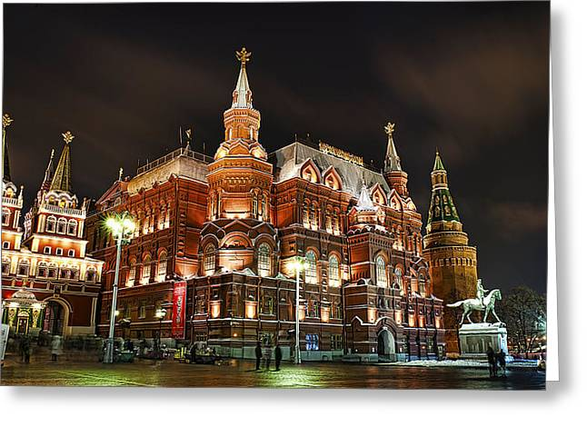 Evening Moscow  Greeting Card