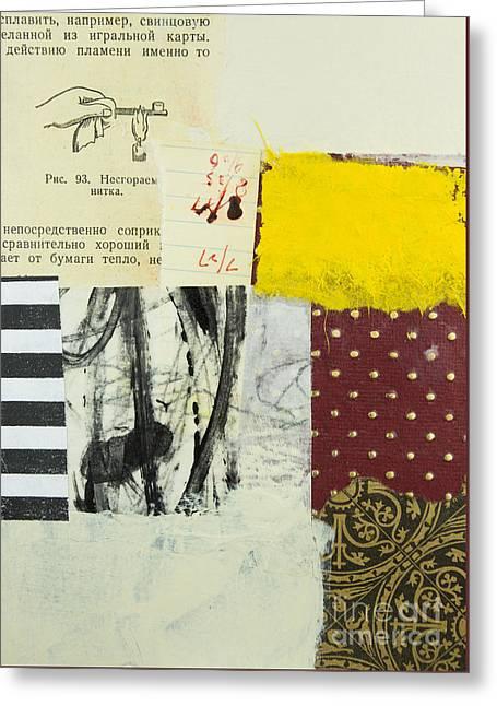 Experiment Greeting Card by Elena Nosyreva