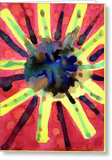 Explosive Sun Greeting Card by Heidi Capitaine