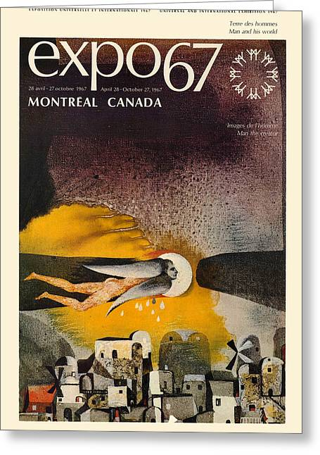 Expo 67 Greeting Card by Andrew Fare