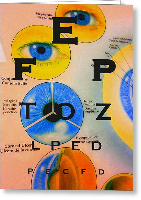 Eye Chart Greeting Card