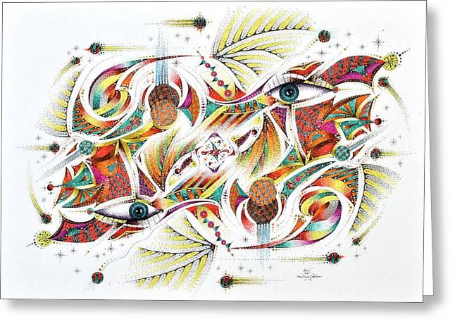 Eyepsych Greeting Card