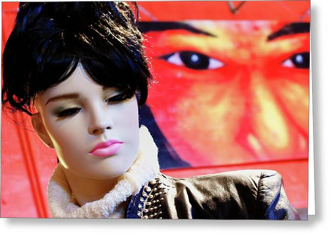 Eyes - Mannequin - Poster Greeting Card by Nikolyn McDonald