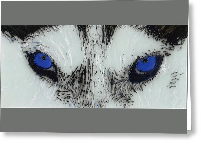 Eyes Of The Wild Greeting Card