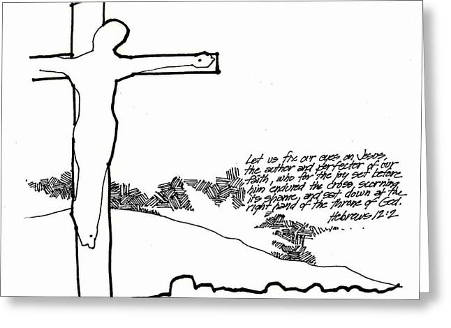 Eyes On The Cross Greeting Card