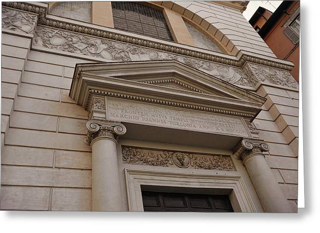 Facade Frieze Greeting Card by JAMART Photography