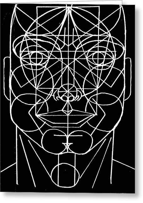 Face Geometrized Greeting Card by Paulo Zerbato