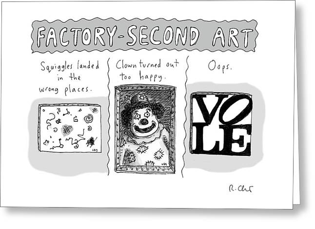 Factory Second Art Greeting Card