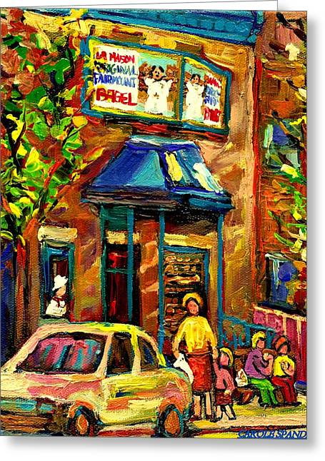 Fairmount Bagel In Montreal Greeting Card by Carole Spandau