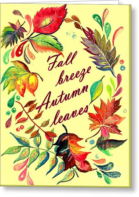 Fall Breeze Autumn Leaves Greeting Card by Sweeping Girl