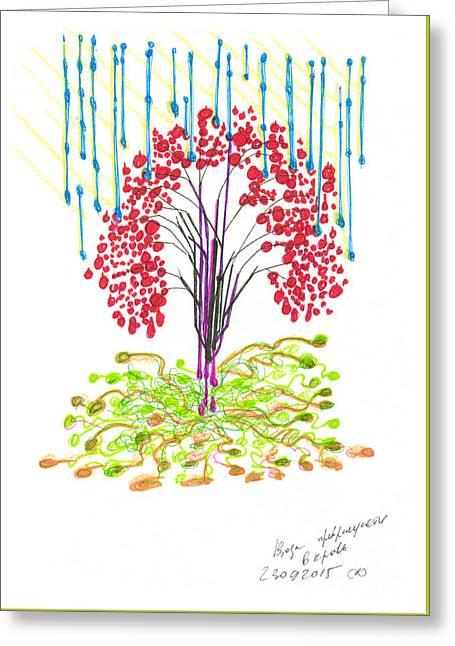 Fall. Day. 23 September, 2015, Nizhny Novgorod Greeting Card by Tatiana Chernyavskaya