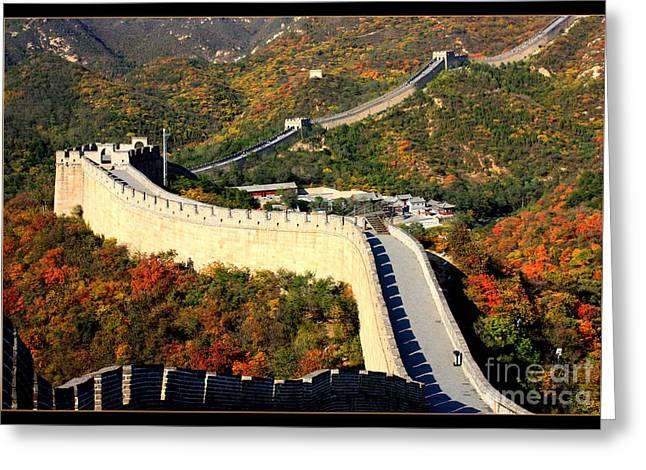Fall Foliage At The Great Wall Greeting Card