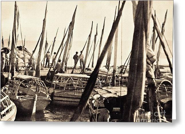 Falucas In Havana Harbor In 1898 Greeting Card