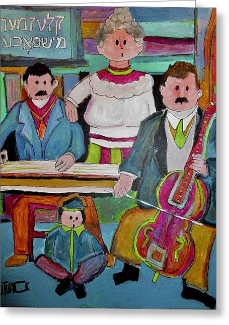 Family Klezmer Band Duet Greeting Card by Michael Litvack