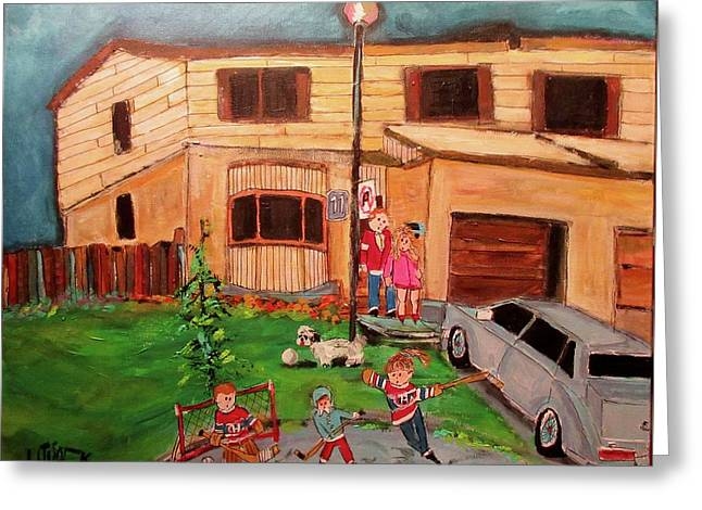 Family Street Hockey Pointe Claire 1984 Greeting Card