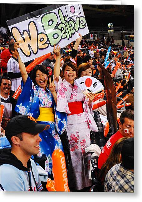 Fans Of Japan Greeting Card by James Kirkikis
