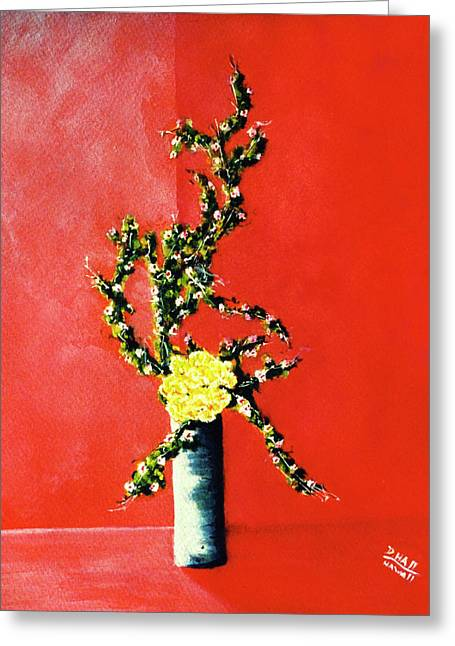 Fantasy Flowers Still Life #162 Greeting Card by Donald k Hall