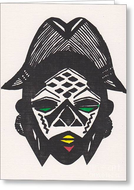 Female Ancestral Mask Of The Mpongue Of The Congo Greeting Card by Mia Alexander