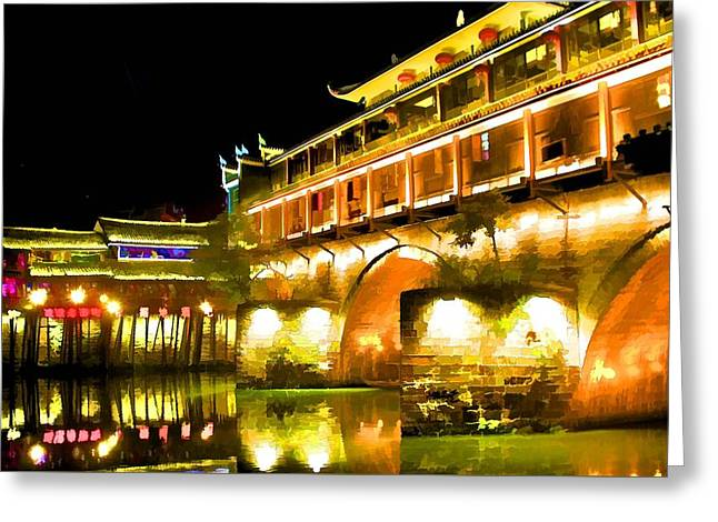 Fenghuan Ancient Town 2 Greeting Card by Lanjee Chee