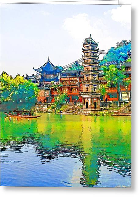 Fenghuan Ancient Town 3 Greeting Card by Lanjee Chee