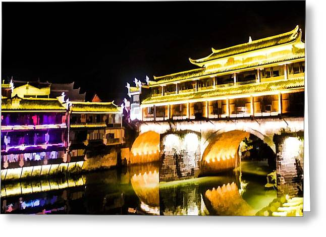 Fenghuan Ancient Town 5 Greeting Card by Lanjee Chee