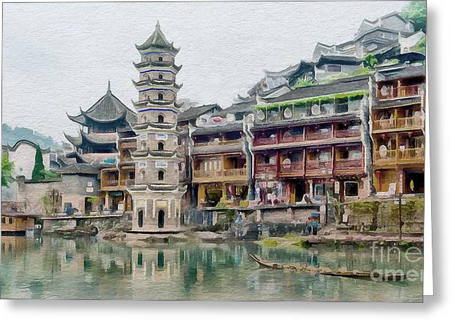 Fenghuang Greeting Card