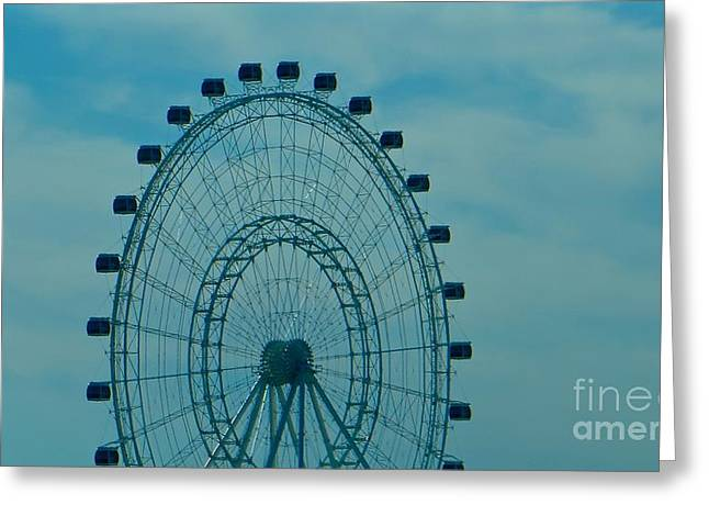 Ferris Wheel Fun Greeting Card