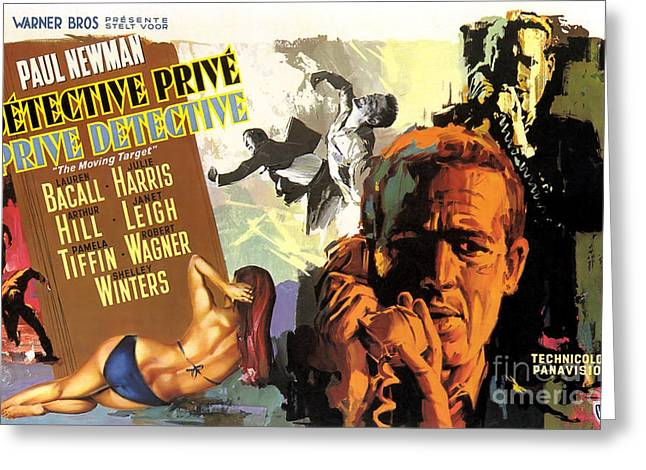film Noir movie poster Detective Prive Paul Newman Greeting Card by R Muirhead Art