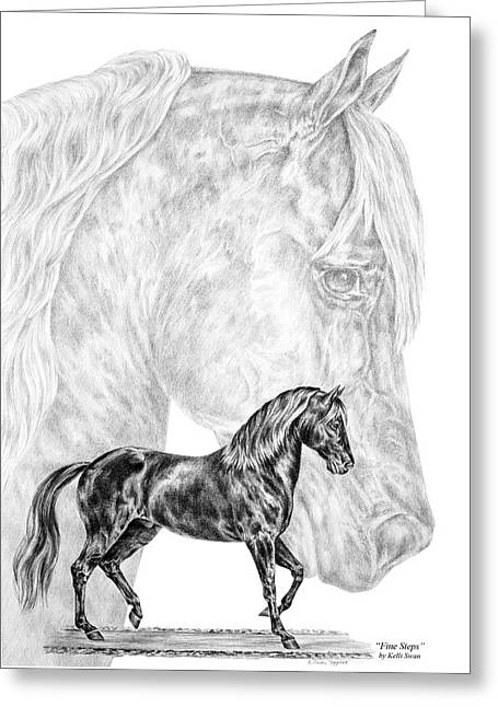 Fine Steps - Paso Fino Horse Print Greeting Card
