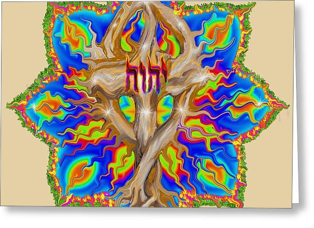 Fire Tree With Yhwh Greeting Card by Hidden Mountain