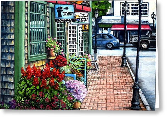 Firefly Lane Bar Harbor Maine Greeting Card