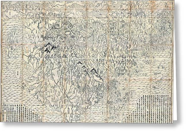 First Japanese Buddhist World Map Showing Europe, America And Africa - Print From 1710 Greeting Card