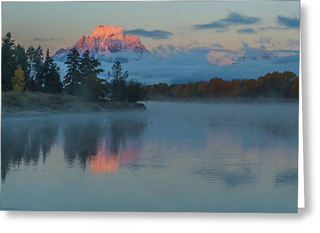 First Light Of Dawn Greeting Card by Yeates Photography