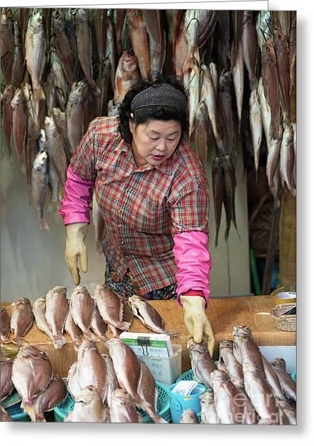 Fish Seller At Pusan's Fish Market Greeting Card