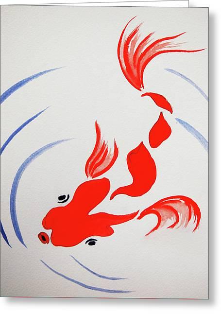 Fish Swish Greeting Card