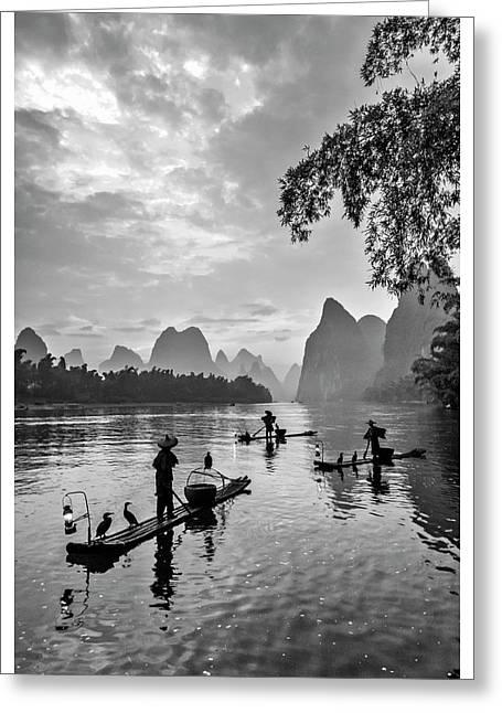 Fishermen At Dawn. Greeting Card