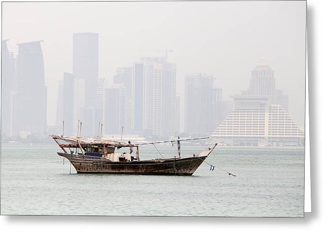 Fishing Dhow And Misty Towers Greeting Card