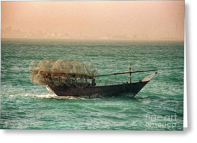 Greeting Card featuring the photograph Fishing Dhow by Charles McKelroy