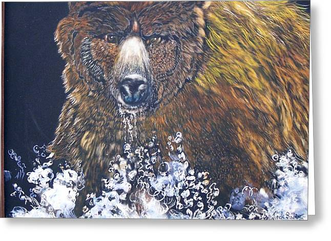 fishing Grizzly SOLD Greeting Card