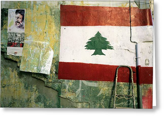 Osten Greeting Cards - Flag Fresco Greeting Card by Tarek Charara