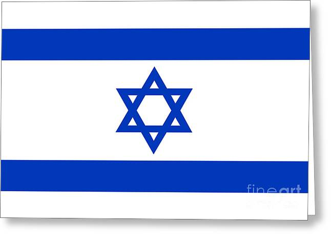 Flag Of Israel Authentic Version Greeting Card