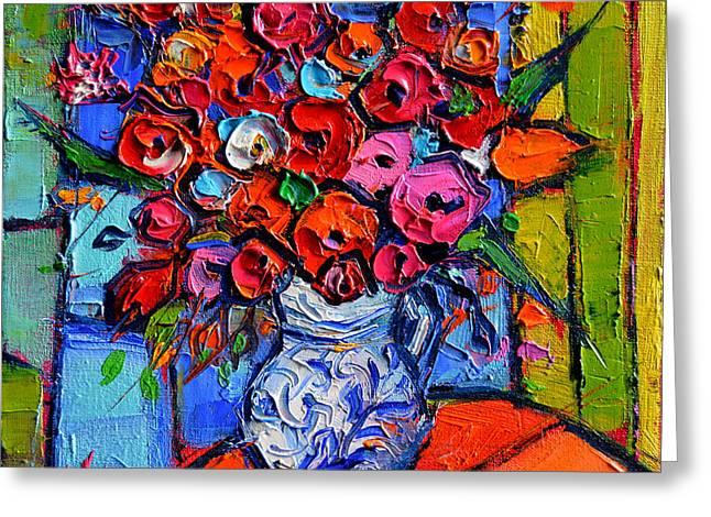 Floral Miniature - Abstract 0715 - Colorful Bouquet Greeting Card