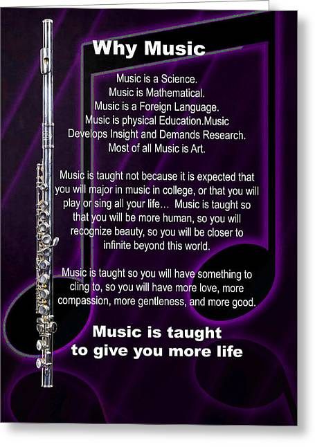 Flute Why Music Photographs Or Pictures For T-shirts 4824.02 Greeting Card
