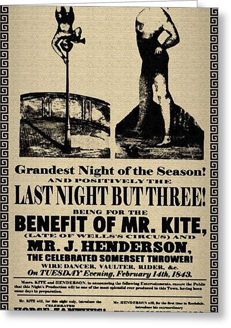 For The Benefit Of Mr Kite Greeting Card