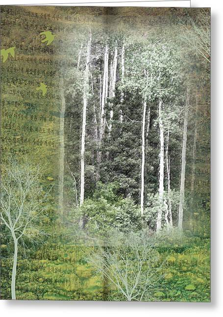 Forest For The Trees Greeting Card by Nadine Berg