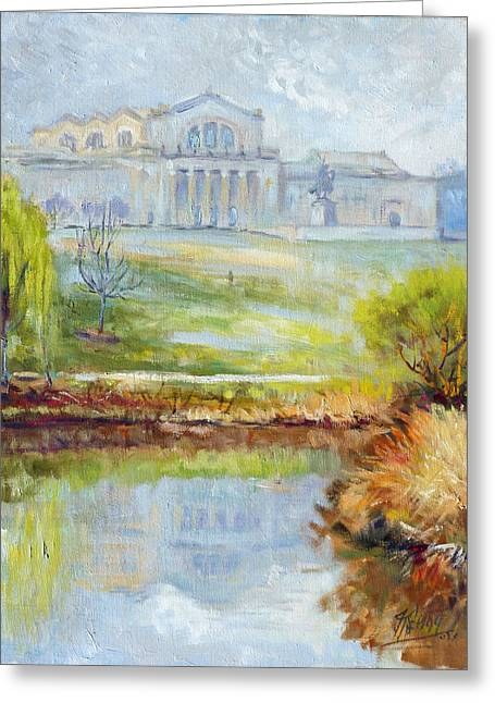Forest Park -spring Greeting Card